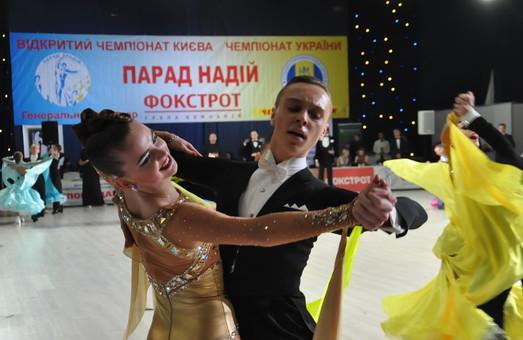 «Парад надежд-2018» назвал лучших в танцах