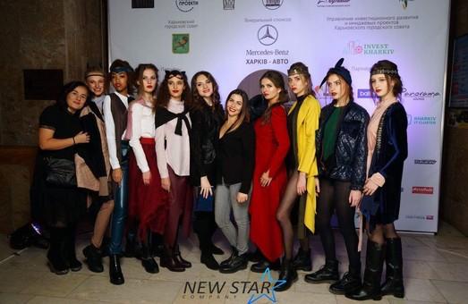 Kharkiv Fashion Talks: Елена Зуб об образе суперженщины сегодняшнего дня