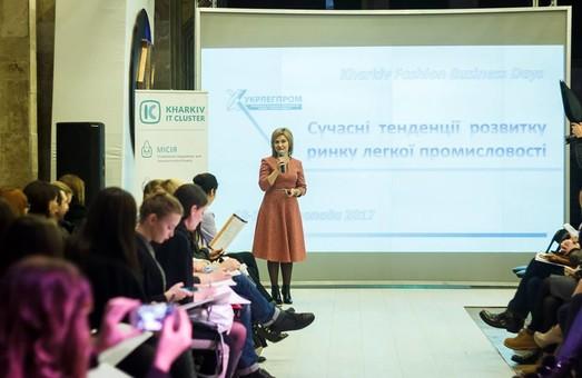 Fashion Business Education состоится в Харькове: программа