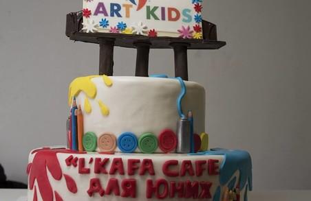 У Києві відбудеться Творчий захід для юних художників ArtKids