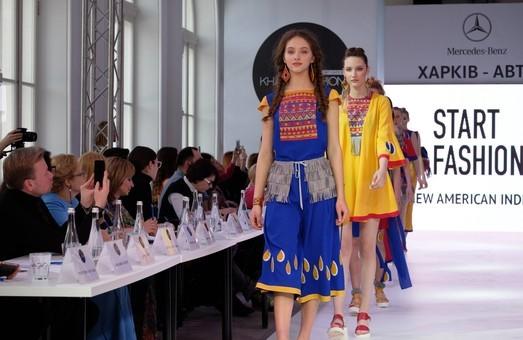 В Харькове пройдет конкурс для начинающих дизайнеров «Start Fashion»